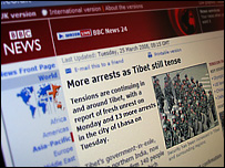 BBC News Website Reports about Tibet
